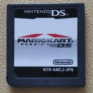ニンテンドウ(任天堂)のマリオカートDSソフトのみ☆ピンクのケース付き(携帯用ゲームソフト)