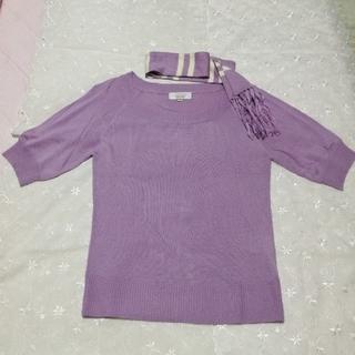 ジュンコシマダ(JUNKO SHIMADA)のストール付き半袖ニット(カットソー(半袖/袖なし))