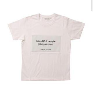 ビューティフルピープル(beautiful people)のタッキー様専用 beautiful people ネームタグTシャツ(Tシャツ(半袖/袖なし))
