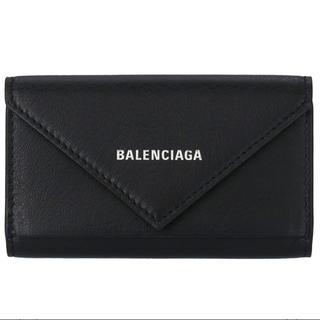 バレンシアガ(Balenciaga)のBALENCIAGA PAPIER KEY CASE 6連(キーケース)
