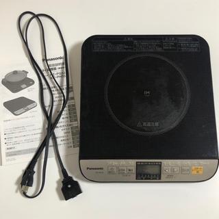 パナソニック(Panasonic)のPanasonic IHクッキングヒーター(調理機器)