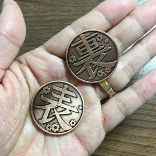 カナヲ 表裏 コイン 銅貨 1枚 鬼滅の刃 コスプレ メダル (小道具)