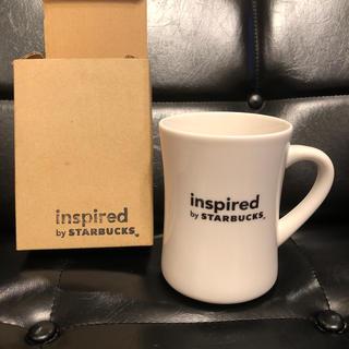 スターバックスコーヒー(Starbucks Coffee)のスタバ インスパイアードマグカップ(グラス/カップ)
