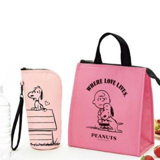 ピーナッツ(PEANUTS)のスウィート 2020年 7月PEANUTS 保温保冷バッグ&ペットボトルホルダー(ファッション)