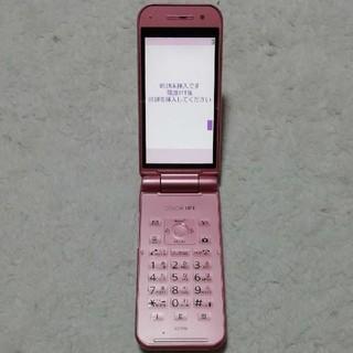 パナソニック(Panasonic)のソフトバンク パナソニック 401PM ライトピンク(携帯電話本体)