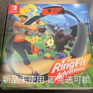 ニンテンドースイッチ(Nintendo Switch)のリングフィットアドベンチャー 任天堂Switch 任天堂スイッチ(家庭用ゲームソフト)