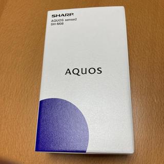 アクオス(AQUOS)のシャープ SIMフリー AQUOS sense2 M08 アッシュイエロー(スマートフォン本体)