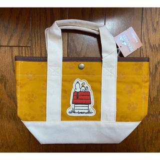 ファミリア(familiar)の3465円 スヌーピー ファミリア SNOOPY トート バッグ 帆布 刺繍(トートバッグ)