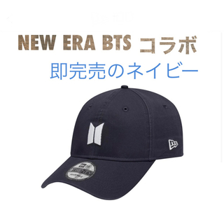 ニューエラー(NEW ERA)のNEW ERA 9TWENTY BTS BEYOND THE SCENEネイビー(キャップ)