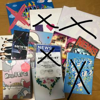 ニュース(NEWS)のNEWS DVD まとめ売り(アイドルグッズ)