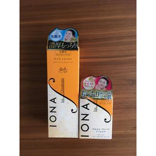 イオナ(IONA)のイオナ エフ 2点セット  (リッチローション・ディープモイストクリーム)(化粧水/ローション)