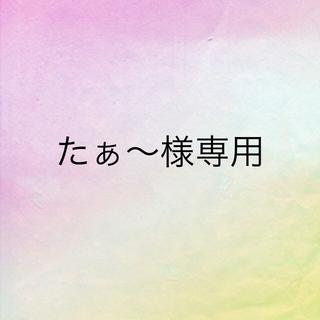 マウジー(moussy)の安室奈美恵 FEELツアー moussyコラボTシャツ(ミュージシャン)