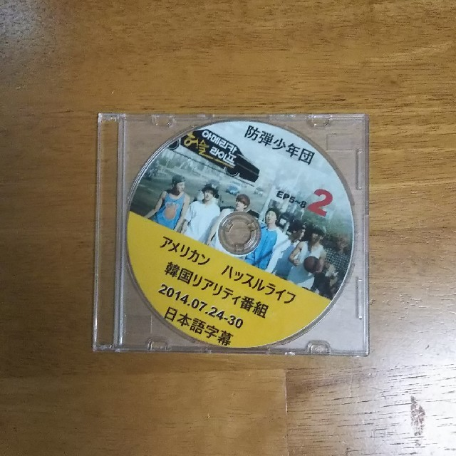 ハッスル 語 字幕 アメリカン ライフ 日本