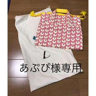 ツチヤカバンセイゾウジョ(土屋鞄製造所)のお弁当袋 土屋鞄 ノベルティ 非売品 未使用(弁当用品)