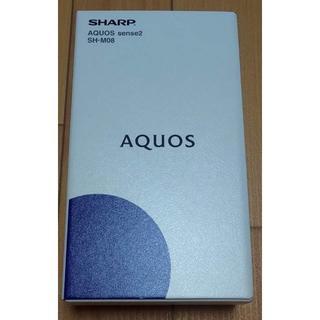 シャープ(SHARP)の【新品未開封】AQUOS sense2 SH-M08 ホワイトシルバー(スマートフォン本体)