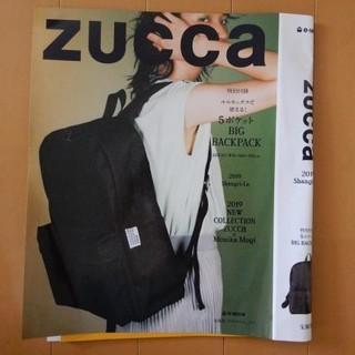 ズッカ(ZUCCa)の2018年zucca(ズッカ)ムック本/e-MOOK/付録なし/宝島社(ファッション)