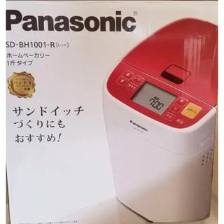 パナソニック(Panasonic)のPanasonic ホームベーカリーSD-BH1001-R ホームベーカリー(ホームベーカリー)
