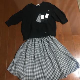 ルネ(René)のルネ★スカート  ゆめ♡さま(セット/コーデ)