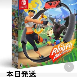 ニンテンドースイッチ(Nintendo Switch)の任天堂Switch リングフィットアドベンチャー 【パッケージ版】(家庭用ゲームソフト)