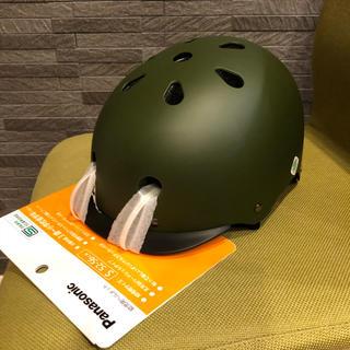 パナソニック(Panasonic)の【ちゃー様専用】新品 パナソニック 幼児用ヘルメット(その他)