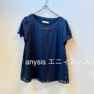 エニィスィス(anySiS)のanysis エニィスィス*2*カットソー ブラウス レース リボン ネイビー(シャツ/ブラウス(半袖/袖なし))