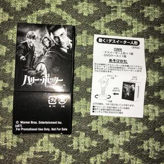ユニバーサルスタジオジャパン(USJ)の非売品 ハリーポッターと不死鳥の騎士団 動く!デスイーター人形(その他)