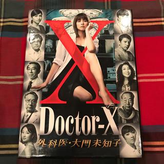 ドクターX ~外科医・大門未知子~ DVD-BOX DVD(TVドラマ)