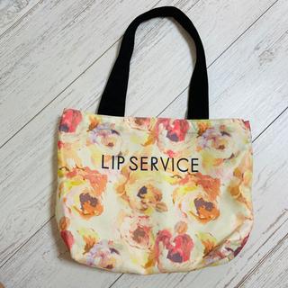 リップサービス(LIP SERVICE)の【処分前セール】LIP SERVICE ミニトートバッグ (トートバッグ)
