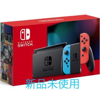 ニンテンドースイッチ(Nintendo Switch)の新モデル 任天堂Switch ネオン 本体(家庭用ゲーム機本体)