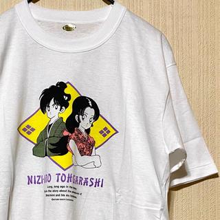 ショウガクカン(小学館)の90's 虹色とうがらし Tシャツ あだち充 未使用 デッドストック(Tシャツ/カットソー(半袖/袖なし))