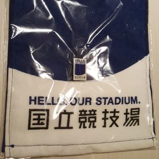 アシックス(asics)の新国立競技場記念マフラータオル(記念品/関連グッズ)