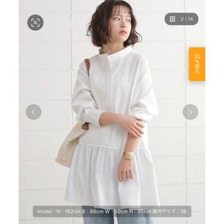 ブージュルード(Bou Jeloud)のbou jeloud 裾フレアシャツチュニック(シャツ/ブラウス(長袖/七分))