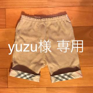 バーバリー(BURBERRY)のyuzu様専用☆バーバリー ハーフパンツ 90(パンツ/スパッツ)