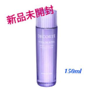 コスメデコルテ(COSME DECORTE)のヴィタドレーブ 150ml(化粧水/ローション)