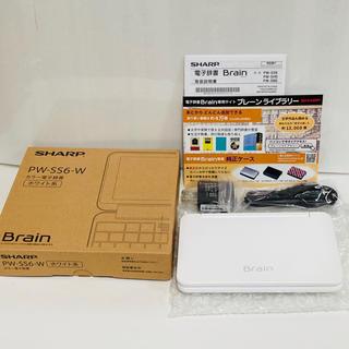 シャープ(SHARP)のシャープ カラー電子辞書 Brain 高校生向け上位モデル PW-SS6-W(電子ブックリーダー)