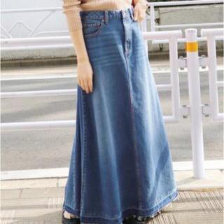 イエナスローブ(IENA SLOBE)のスローブイエナ ledenim 新品未使用札付きマキシスカート  (ロングスカート)