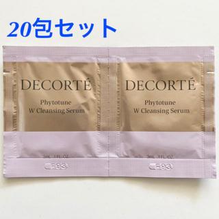 コスメデコルテ(COSME DECORTE)のフィトチューン W クレンジング セラム(クレンジング/メイク落とし)