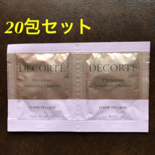 コスメデコルテ(COSME DECORTE)のフィトチューン ソフニングクレンズ 20包(クレンジング/メイク落とし)