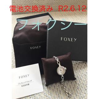 フォクシー(FOXEY)のフォクシー 腕時計  (腕時計)