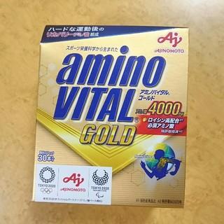 アジノモト(味の素)のアミノバイタルゴールド 30本(アミノ酸)