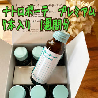 シュウウエムラ(shu uemura)のイムダイン ナトロボーテ プレミアム 7本セット コラーゲン 美肌 美容飲料(コラーゲン)