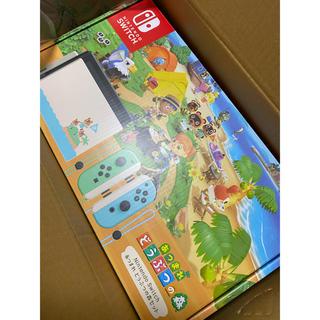 ニンテンドースイッチ(Nintendo Switch)のニンテンドースイッチ あつまれどうぶつの森セット(家庭用ゲーム機本体)
