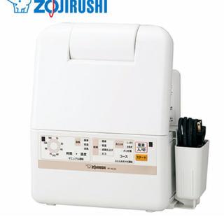 ゾウジルシ(象印)の象印 ふとん乾燥機 スマートドライ RF-AC20-WA ホワイト(衣類乾燥機)