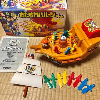 タカラトミー(Takara Tomy)の黒ひげ危機一髪 おたすけバルーンゲーム レトロ おもちゃ 希少(その他)
