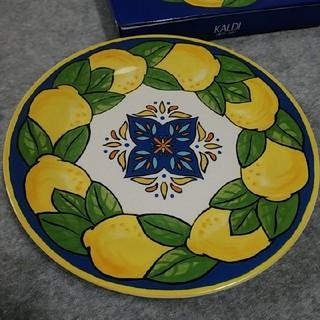 カルディ(KALDI)のカルディ レモン皿(食器)