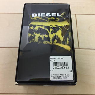 ディーゼル(DIESEL)のディーゼル 靴下 新品未使用(ソックス)