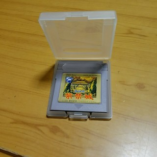 ゲームボーイ(ゲームボーイ)の紫禁城(携帯用ゲームソフト)