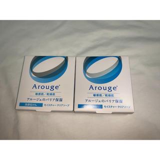 アルージェ(Arouge)のArouge 洗顔石けん 新品未開封(洗顔料)