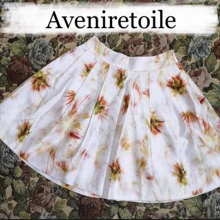 アベニールエトワール(Aveniretoile)のアベニールエトワール 花柄スカート 36(ひざ丈スカート)