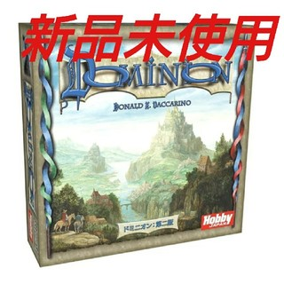 ドミニオン 日本語版 第二版 ボードゲーム